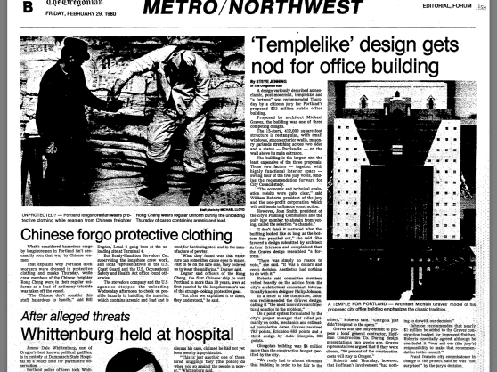 1980-2-29 Oregonian Temple like design gets nod for office building