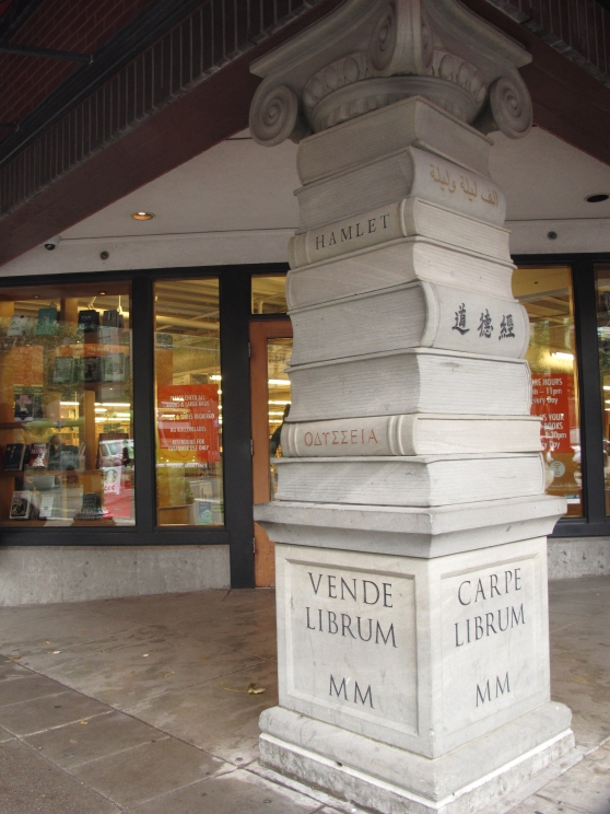 The Powell's pillar is a stack of the worlds greatest books with the titles in their original language.